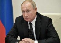 Путин: с начала года в России предотвращено 39 терактов