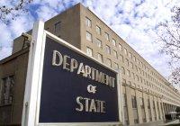 США пообещали $10 млн за помощь в поимке главарей «Аль-Каиды»