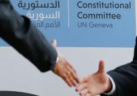 В ООН оценили итоги первого раунда переговоров конституционного комитета Сирии