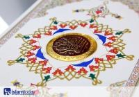 7 причин начать читать Коран уже сегодня