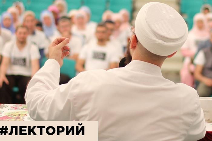 Очередная публичная лекция ДУМ РТ.