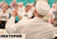 «Теория эволюции»: в Казани состоится очередная публичная лекция ДУМ РТ