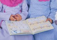 Книги, которые учат ценить традиции Ислама
