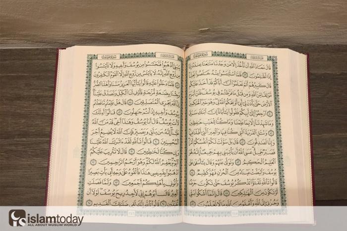 Правильное понимание Корана
