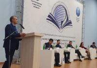 Представители БИА приняли участие в конференции в Махачкале