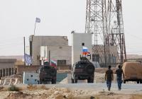Россия, США и Турция могут создать спецканал связи по Сирии