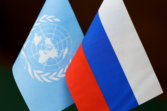 ООН дополнительно получит от России 58 млн долларов.