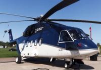 Татарстанские вертолеты будут представлены на международном авиасалоне Dubai Airshow