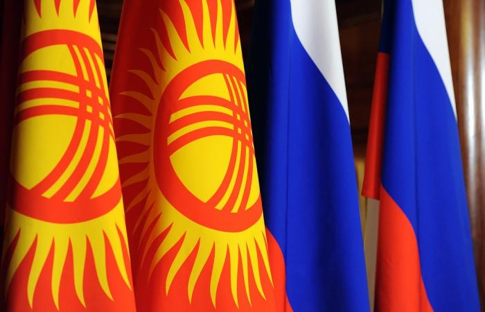 2020-й объявлен перекрестным годом России и Киргизии.