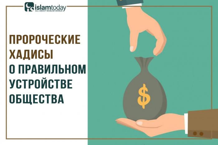 Ответственность государственного служащего и опасность коррупции (Фото: freepik.com)
