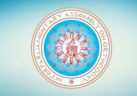 Межпарламентская ассамблея православия намерена укреплять отношения с исламом