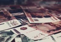 В России обнаружено 29 тыс. поддельных банкнот