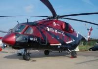 Мантуров: ОАЭ заинтересованы в покупке российских вертолетов