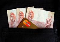 Перечислены российские регионы с самыми быстро растущими зарплатами