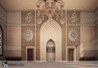 Элементы архитектуры - ключ к пониманию Ислама