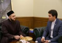Муфтий Татарстана встретился с ректором БИА