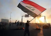 Ростуризм призвал туроператоров не продавать путевки в Ирак
