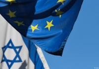 Евросоюз раскритиковал поселенческую деятельность Израиля в Палестине
