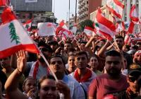 В Ливане ограничили снятие наличных