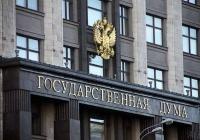 В России разрешили демонстрацию нацистской символики