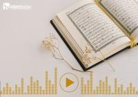 Аль-Фатиха - сура, которая избавляет от всех болезней, кроме смерти (АУДИО)