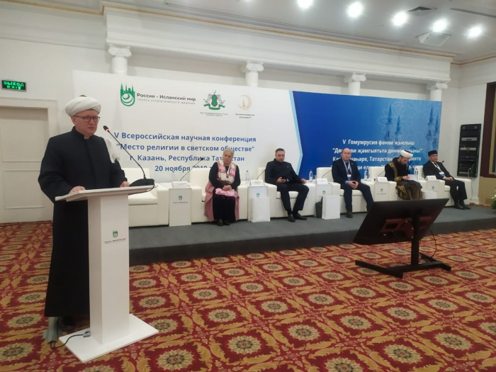 Фарид Салман на конференции в Казани.