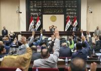 В Ираке чиновники лишились привилегий и льгот