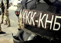 В Казахстане заявили о росте числа осужденных за экстремизм и терроризм