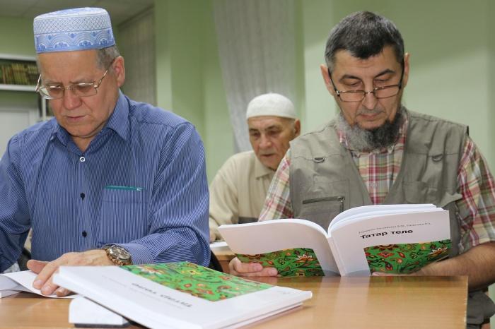 Курсы татарского языка