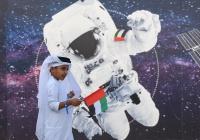 ОАЭ предложили создать общеарабское космическое агентство