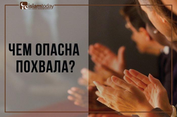 В чем польза самокритики? (Источник фото: ormesanivenice.com)