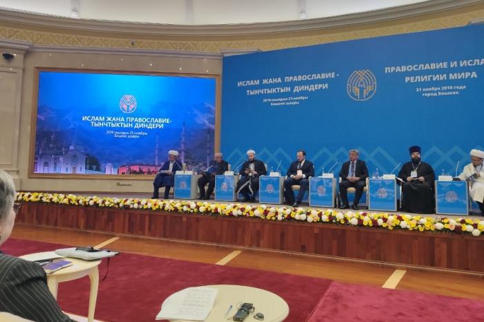 Богословская конференция проходит в Бишкеке.