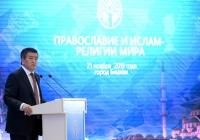 Жээнбеков: исламу и православию нужно усилить взаимодействие в борьбе с экстремизмом