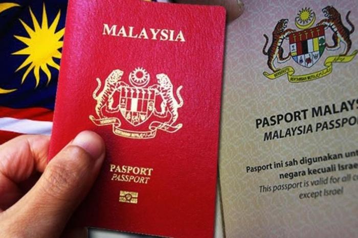 Малайзийский паспорт признан лучшим среди мусульманских стран.