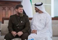 Кадыров передал соболезнования Путина президенту ОАЭ в связи со смертью брата