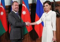 Медведев заявил о дружбе и партнерстве России и Азербайджана