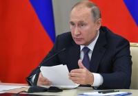 Путин: массовый исход боевиков из Сирии в Россию удалось предотвратить