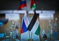 В Рамалле пройдет заседание российско-палестинской межправкомиссии