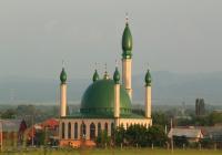 """""""Исламские ценности в воспитании молодежи"""" обсудят на международной конференции в Ингушетии"""