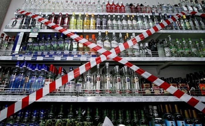 В Башкортостане законодательно ограничат продажу алкоголя