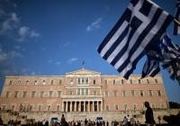 Парламент Греции отказался разделить государство и церковь