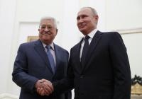Аббас считает Россию одним из главных друзей Палестины