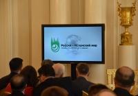 В Уфе пройдет V заседание ГСВ «Россия – Исламский мир» (ПРЯМАЯ ТРАНСЛЯЦИЯ)