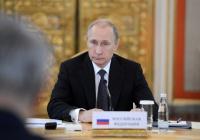 Путин примет участие в заседании глав стран ОДКБ