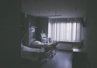 Вспышка смертельно опасной болезни зафиксирована в Китае