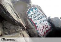 6 фактов о пещере Хира, которые должен знать каждый мусульманин