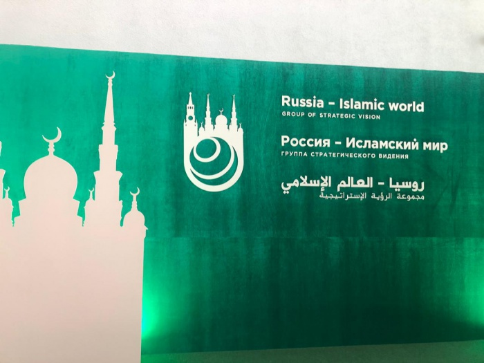 ИД «Хузур» представил книги в рамках V заседания ГСВ «Россия-Исламский мир»
