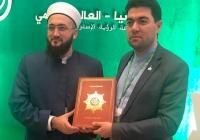 Ректору БИА  вручили первый экземпляр перевода смыслов Корана на русском языке