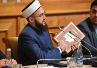 Камиль Самигуллин анонсировал научную презентацию тафсира Корана, изданного ДУМ РТ