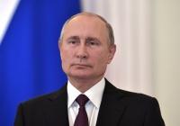 Владимир Путин поприветствовал участников V заседании ГСВ «Россия - Исламский мир»